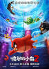 愤怒的小鸟2 The Angry Birds Movie 2(2019)
