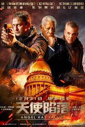 天使陷落/Angel Has Fallen(2019)